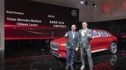 Уже скоро: электрофутура от Mercedes-Maybach может стать серийной