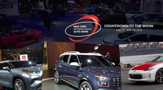 Итоги Автошоу в Нью-Йорке: лучшие и худшие автомобили выставки