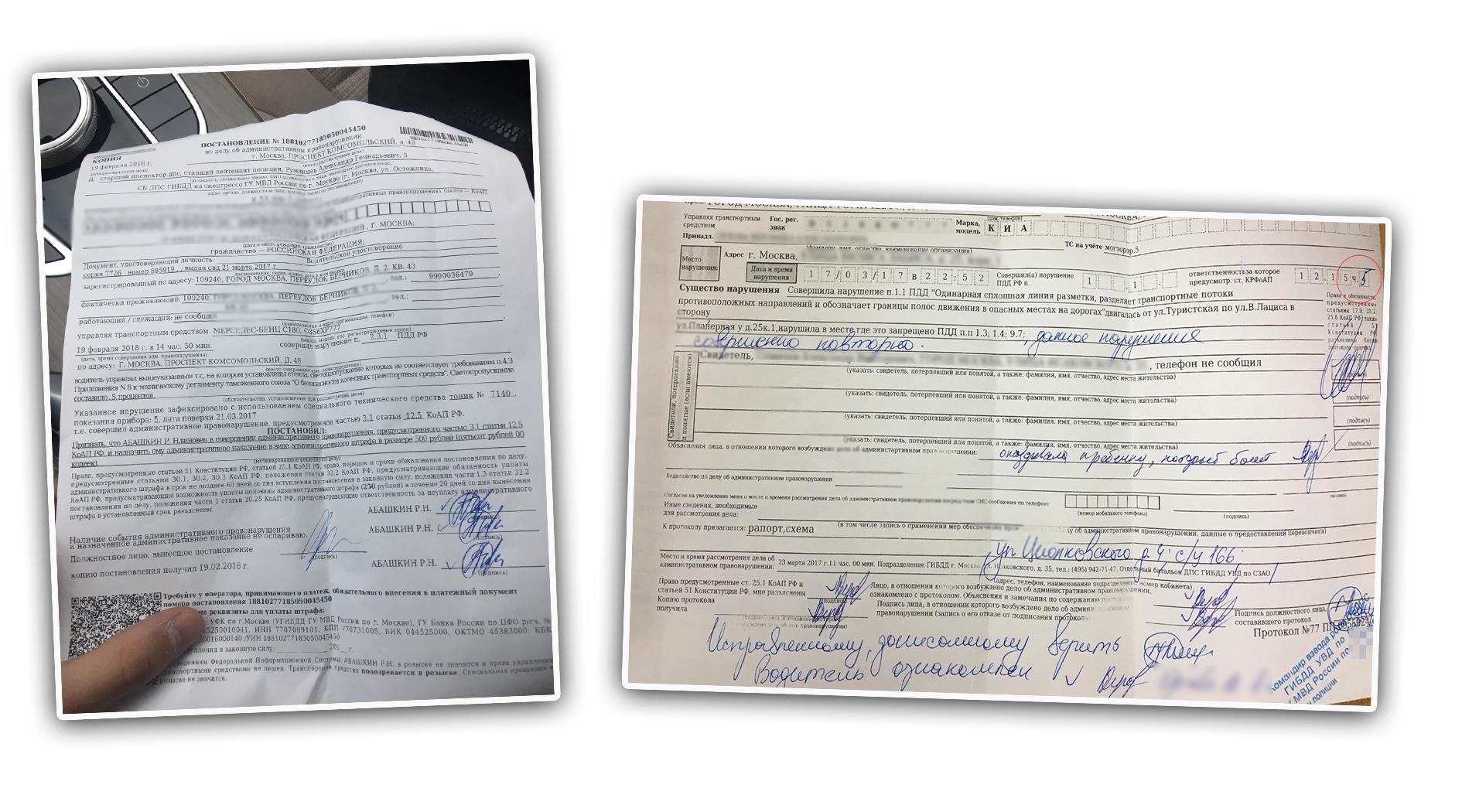 Постановление и протокол: Как полицейские разводят водителей на пешеходном переходе
