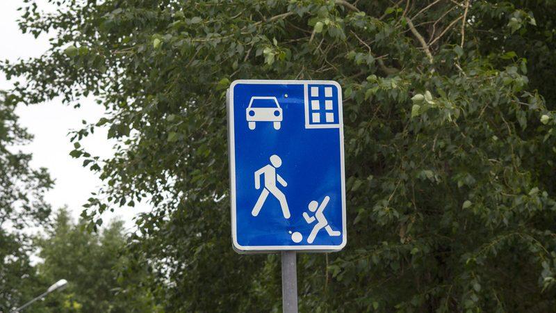 В каких случаях при использовании кондиционера в машине могут оштрафовать до 3000 рублей