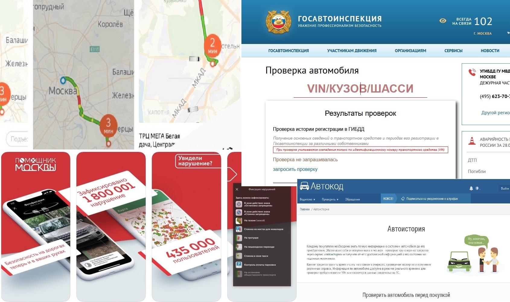 Медицинская справка для водительских прав Солнечногорск